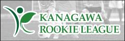 KANAGAWA ROOKIE LEAGUE